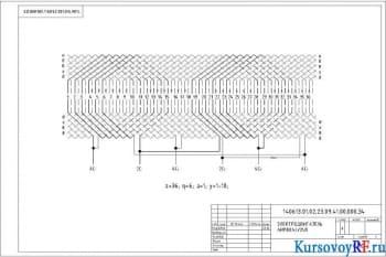 Электрическое снабжение ремонтно - механического цеха
