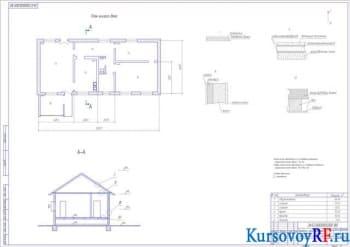 Анализ энергозатрат здания жилого и проведение мероприятий по их снижению