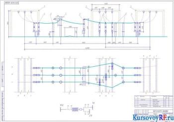 Курсовое проектирование транзитной подстанции с расчетами