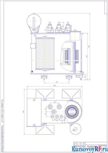 Курсовое проектирование двухобмоточного силового трансформатора