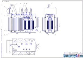Проектирование трехфазного трансформатора