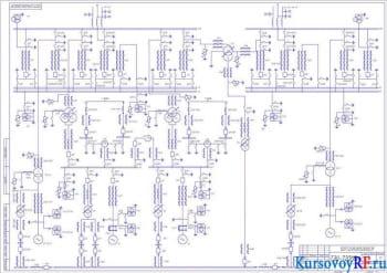 Электрическая часть ТЭЦ-720 МВт