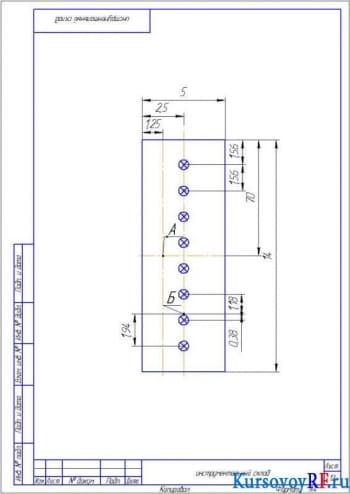 Электрификация и автоматизация с/х: курсовое исследование