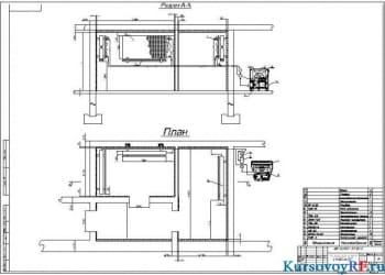 Разработка блока холодильных камер