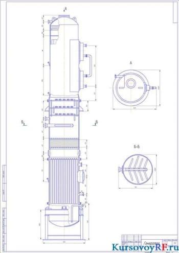 Разработка абсорбционной холодильной установки