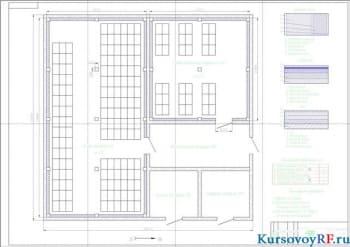 Курсовое проектирование двухкамерного специализированного холодильника