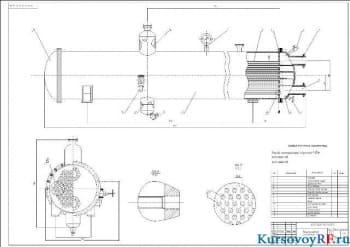 Проектирование производственного рыбного холодильника