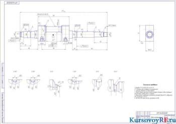 Курсовое проектирование поршневого аммиачного компрессора