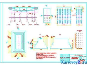 Курсовое проектирование фундамента автодорожного моста
