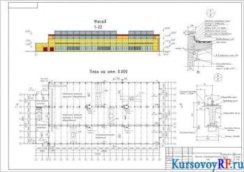 Курсовое проектирование механо-электроремонтного цеха