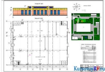 Курсовое проектирование производственного здания по ремонту двигателей