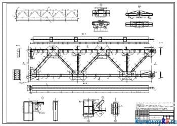 Разработка проекта стропильной фермы
