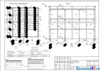 Конструирование и расчет ж/б элементов гражданского многоэтажного сооружения с полным каркасом