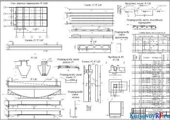 Разработка и расчет перекрытия монолитной и сборной железобетонной конструкции