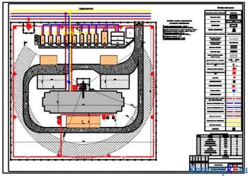 Производство работ на строительство жилого 14-этажного здания