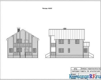 Проектирование малоэтажного загородного коттеджа