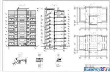 Девятиэтажный двадцати семи квартирный жилой дом