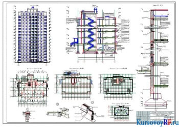 Разработка курсового проекта жилого 15-ти этажного дома с обоснованием конструктивного решения