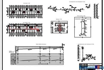Курсовое проектирование жилого восьмиэтажного дома с тремя секциями