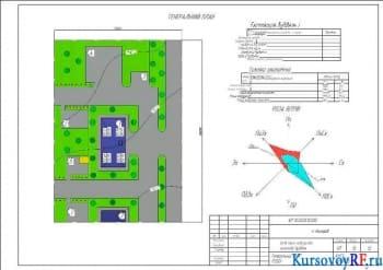 Девятиэтажный крупно-панельный жилой дом: курсовой проект