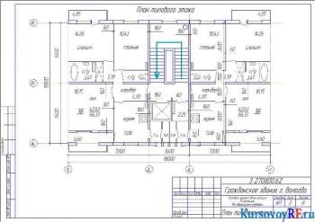 Разработка проекта 9-ти этажного 18-ти квартирного жилого гражданского здания