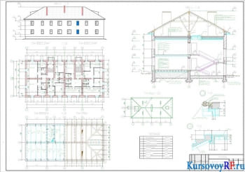 Проектирование 10-ти квартирного жилого двухэтажного дома