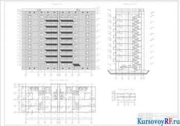 Курсовое проектирование жилого массива на 9 этажей
