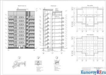Проектирование жилого многоэтажного дома из крупноразмерных элементов