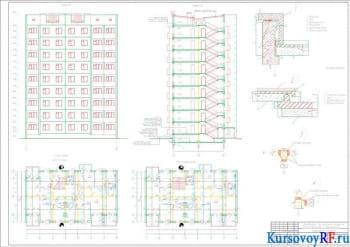Проектирование 27-квартирной жилой блок-секции в г. Бердянск