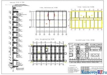 Проектирование жилого дома на 9 этажей