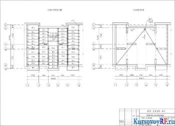 Проектирование 5-этажной жилой кирпичной блок-секции