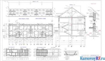 Создание проекта двухэтажного жилого дома
