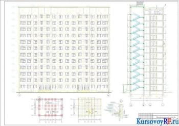 Фасад 1-11, Разрез 1-1, схема расположения элементов фундамента и перекрытия