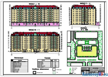 Курсовое проектирование 9-этажного жилого здания