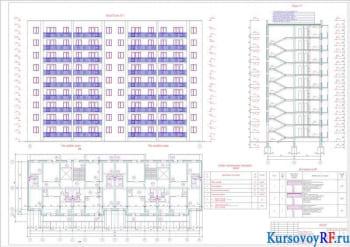 Курсовой проект строительства жилого 9-ти этажного здания