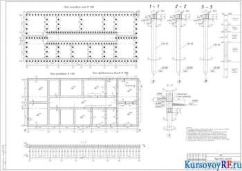 Проектирование жилого 10-ти этажного дома с расчетами