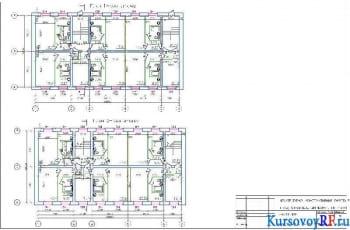 Разработка курсового объемно-планировочного и архитектурно-конструктивного решения жилого дома в г. Кемерово