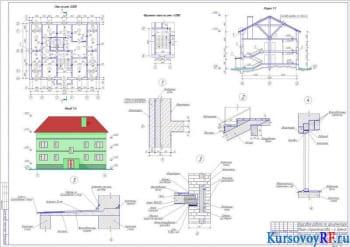 Курсовое проектирование жилого двухэтажного дома со стенами из кирпича