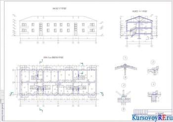 Двухэтажное секционное здание курсовой проект