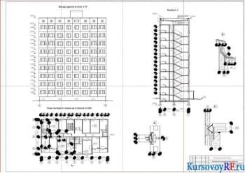 Проектирование девятиэтажного 36-квартирного жилого здания в городе Канске