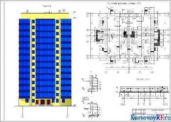 Разработка проекта многоэтажного гражданского бескаркасного каменного корпуса