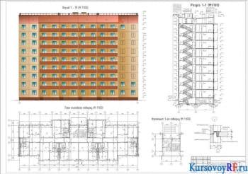 Курсовое проектирование жилого дома со стенами из крупных панелей
