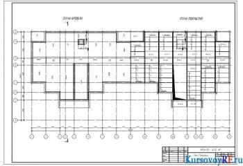 Курсовая разработка по теме конструирование гражданских зданий