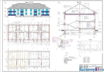 Курсовое проектирование двухэтажного жилого дома в городе Жлобине