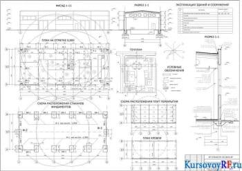 Проектирование 5-этажного 30-квартирного кирпичного жилого дома