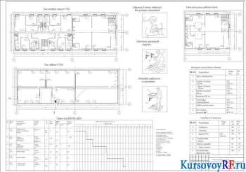 Курсовое проектирование жилого трехэтажного дома с пристройкой