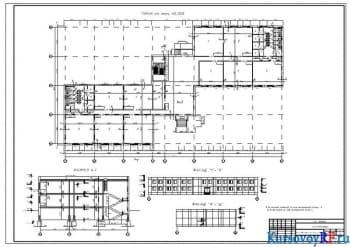 Общественное здание курсовое проектирование с чертежами