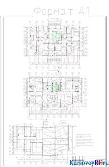 Проектирование крупнопанельного жилого дома, предназначенного для постоянного проживания семей различного состава