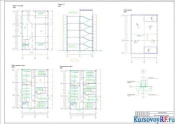 Проектирование двухэтажного здания с подвесным краном приборостроительного завода