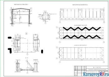 Расчетное проектирование каркаса промышленного одноэтажного корпуса